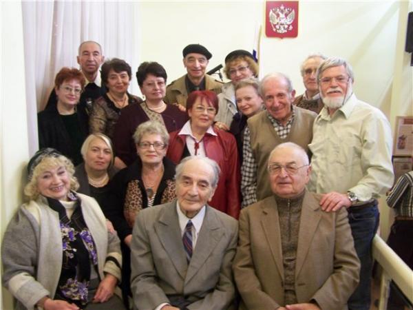 РКЦ (Российский Культурный Центр)